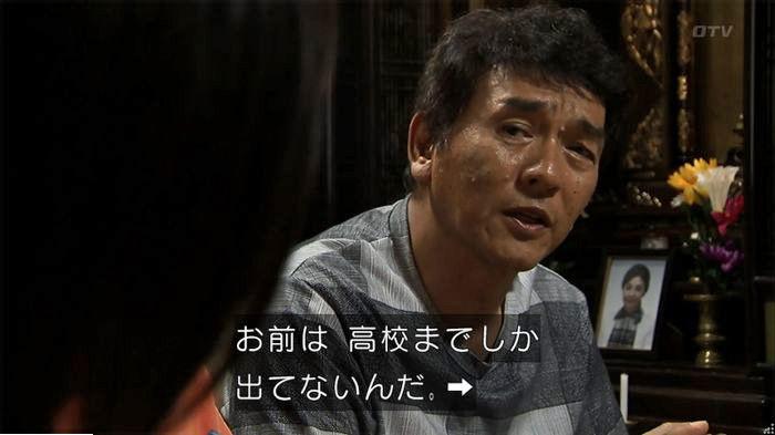 ウツボカズラの夢5話のキャプ108