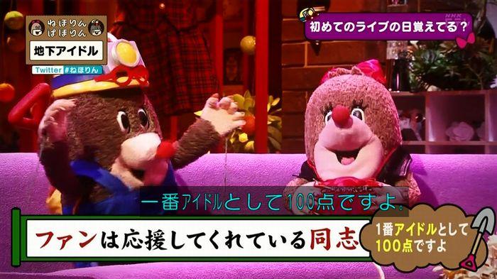 ねほりん 地下アイドル回のキャプ339