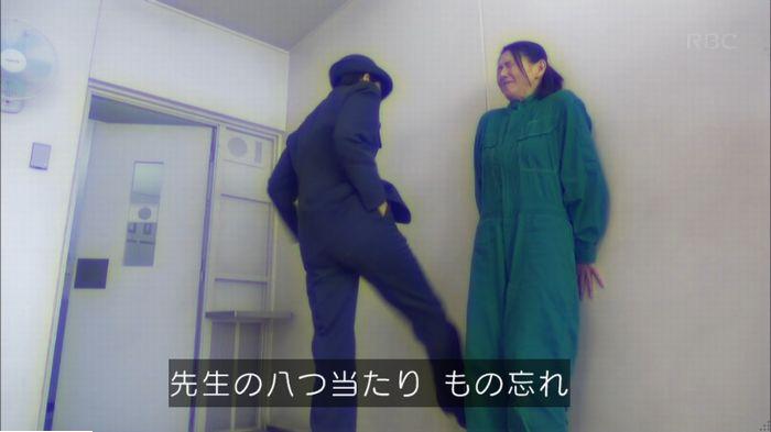 監獄のお姫さま 7話のキャプ458