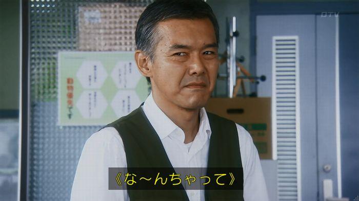警視庁いきもの係 8話のキャプ88