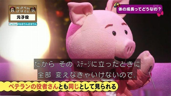 ねほりん元子役のキャプ325