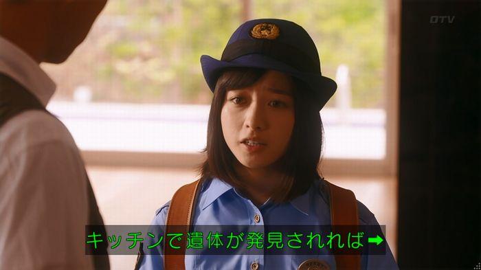 いきもの係 5話のキャプ564