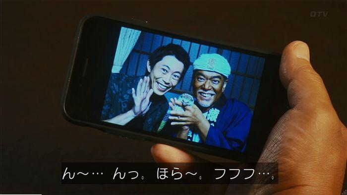 警視庁いきもの係 9話のキャプ273
