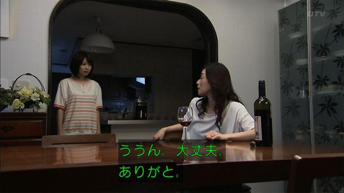ウツボカズラの夢3話のキャプ484
