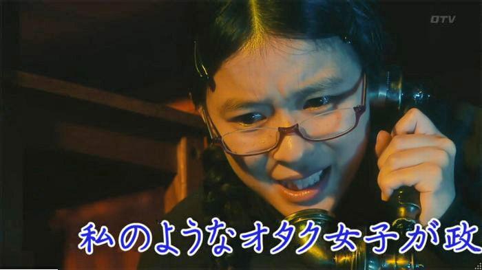 海月姫7話のキャプ9