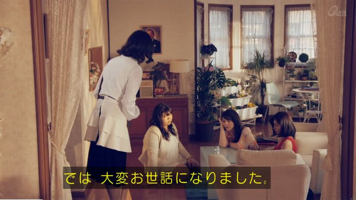 家政婦のミタゾノ 2話のキャプ776