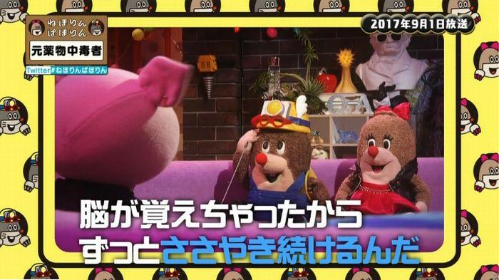 ねほりんぱほりんのキャプ214