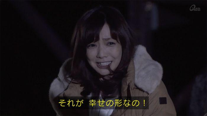 奪い愛 4話のキャプ461