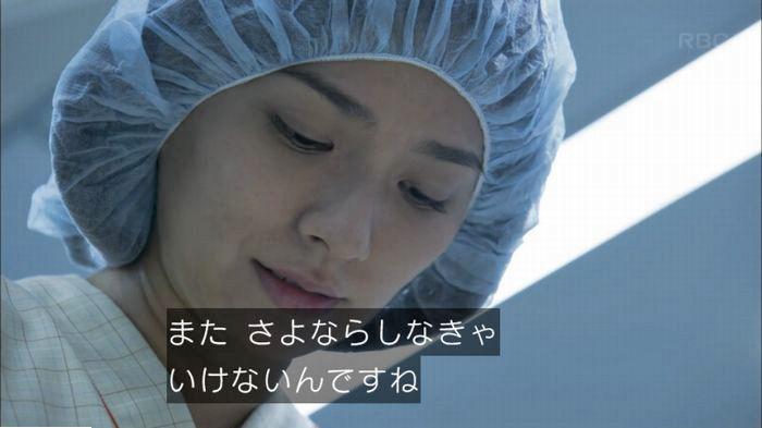 コウノドリ9話のキャプ106