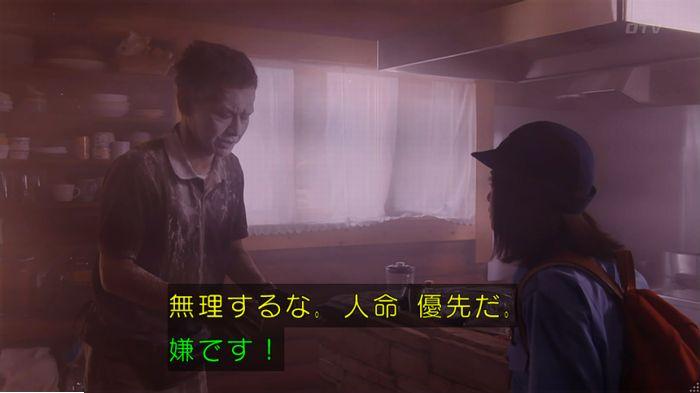 警視庁いきもの係 9話のキャプ338