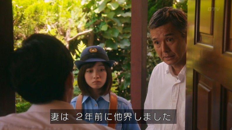 いきもの係 4話のキャプ603