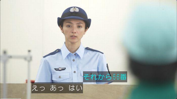監獄のお姫さま 5話のキャプ83