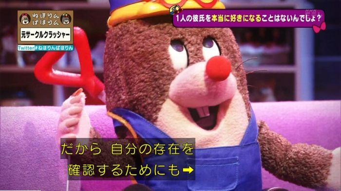 ねほりんぱほりん サークルクラッシャーのキャプ290