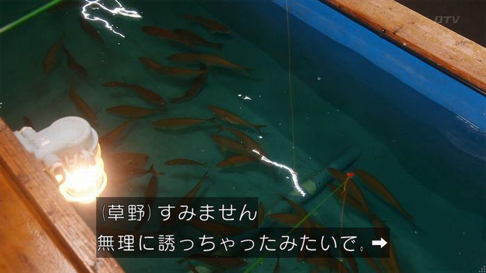 7話のキャプ548