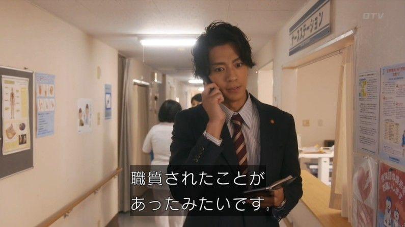 いきもの係 4話のキャプ579