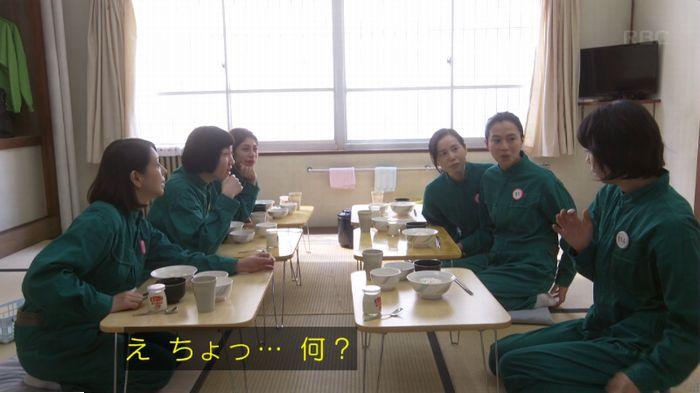 監獄のお姫さま 3話のキャプ81