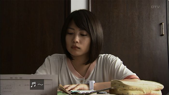 ウツボカズラの夢2話のキャプ19