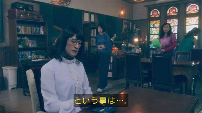 家政夫のミタゾノ6話のキャプ819