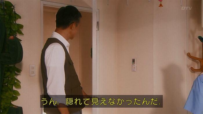 いきもの係 5話のキャプ511