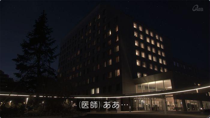 奪い愛 3話のキャプ594