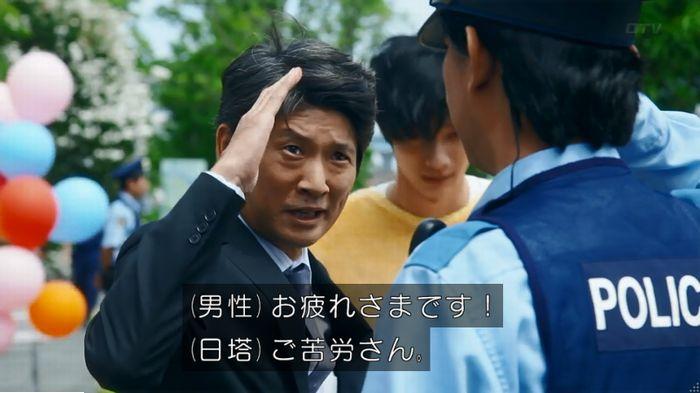 警視庁いきもの係 最終話のキャプ461