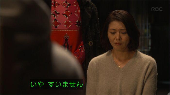 監獄のお姫さま 2話のキャプ484