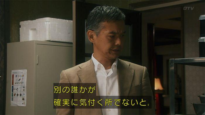 いきもの係 2話のキャプ669