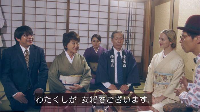家政夫のミタゾノ7話のキャプ810