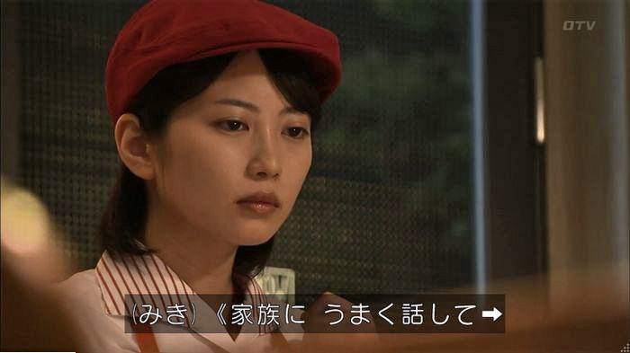 ウツボカズラの夢6話のキャプ419