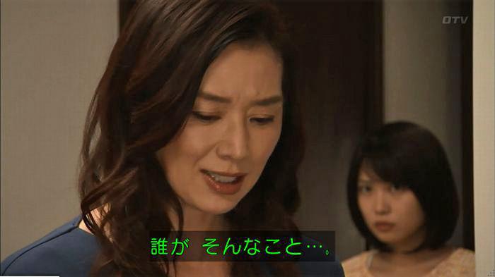ウツボカズラの夢7話のキャプ63