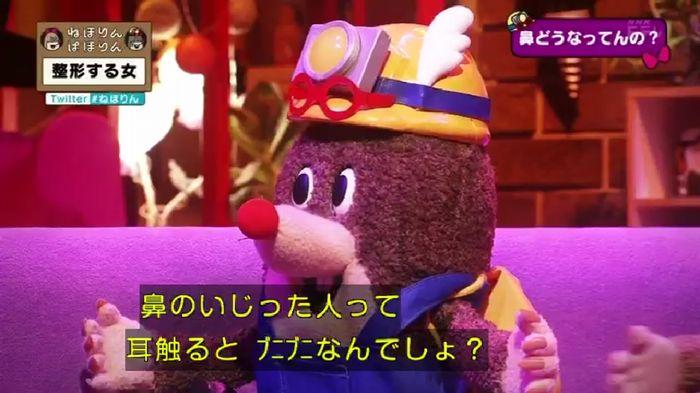 ねほりんぱほりんのキャプ58