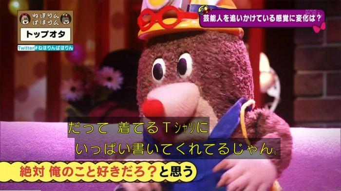 ねほりんぱほりんのキャプ154