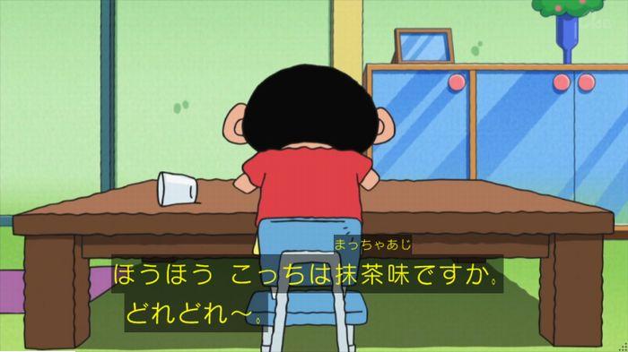 クレヨンしんちゃんのキャプ32