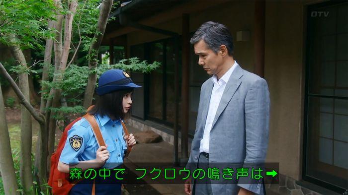 警視庁いきもの係 8話のキャプ490