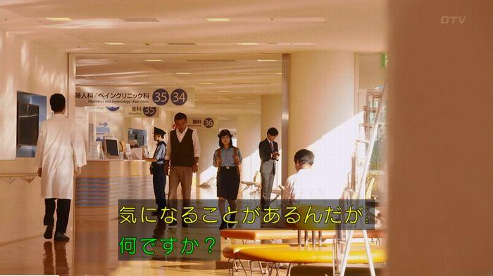 警視庁いきもの係 最終話のキャプ323
