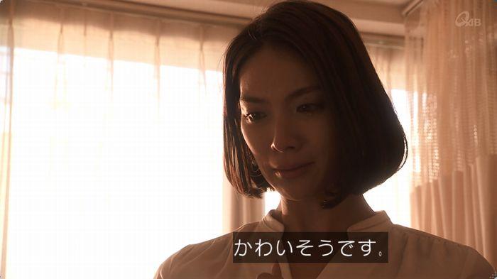奪い愛 5話のキャプ88