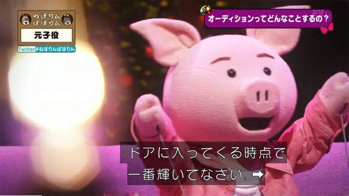 ねほりん元子役のキャプ47