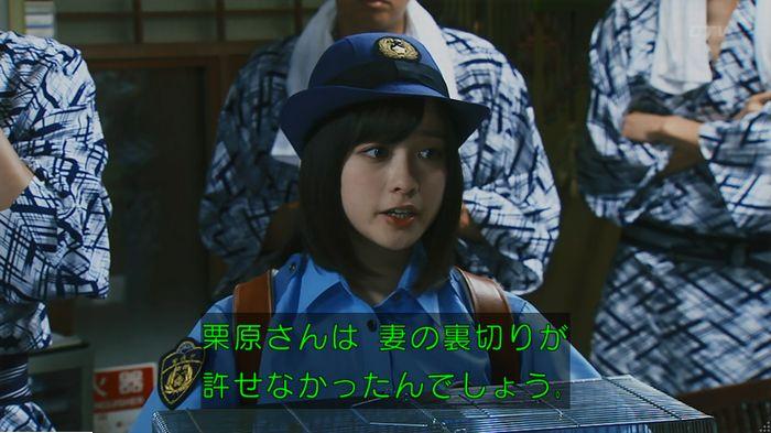 警視庁いきもの係 9話のキャプ396