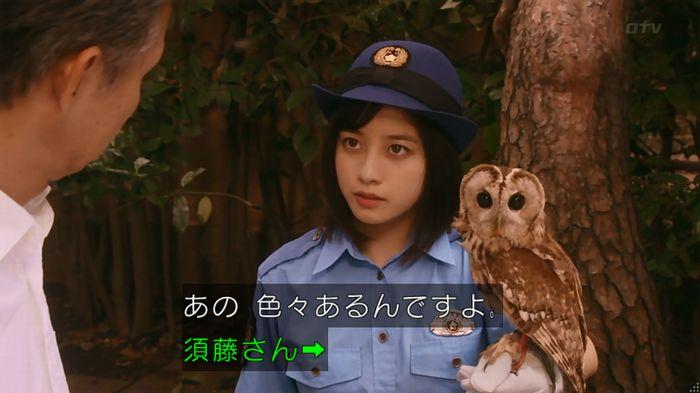 警視庁いきもの係 8話のキャプ614