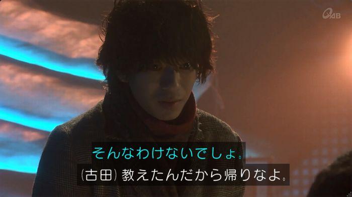 奪い愛 6話のキャプ516