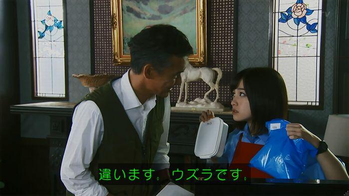 警視庁いきもの係 8話のキャプ229