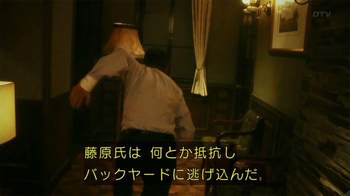 いきもの係 2話のキャプ650