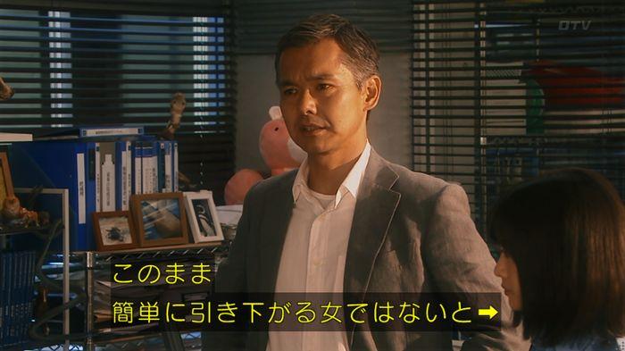 いきもの係 5話のキャプ671