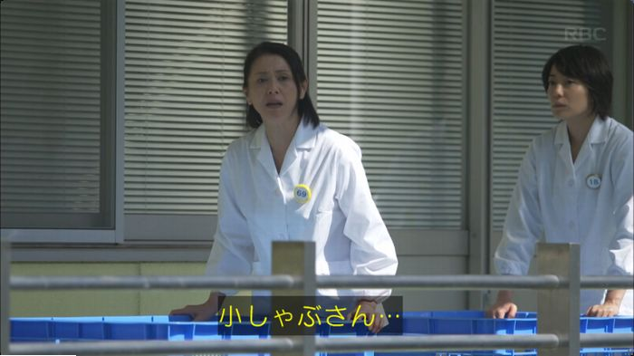 監獄のお姫さま 5話のキャプ89