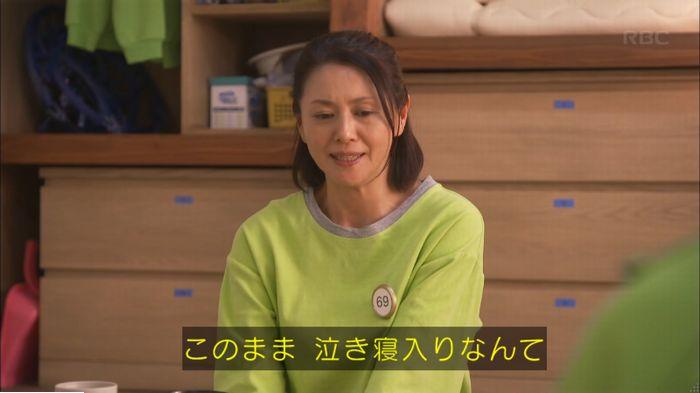 監獄のお姫さま 6話のキャプ592