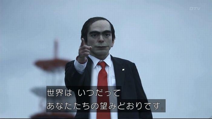 世にも奇妙な物語 夢男のキャプ430