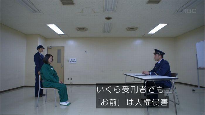 監獄のお姫さま 2話のキャプ30