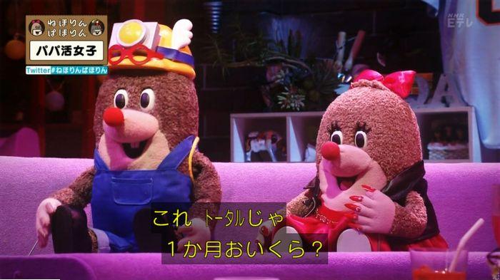 ねほりんぱほりんのキャプ204
