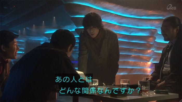 奪い愛 6話のキャプ509