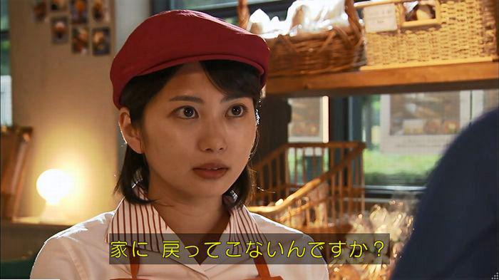 ウツボカズラの夢7話のキャプ306